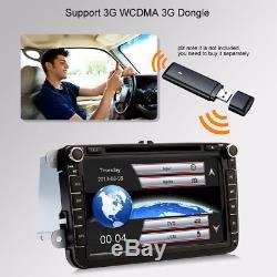 2007 2009 2011 2013 VW Golf MK5 V5 Transporter T5 T5.1 Car DVD Sat Nav GPS Radio