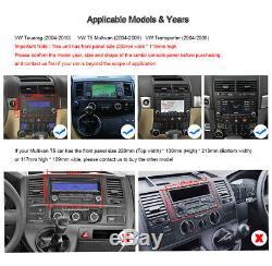 Car Stereo DVD Player GPS Sat Nav BT Radio For VW T5 Multivan 2004-2011 TOUAREG